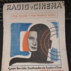 Militaria: REVISTA .RADIO Y CINE AÑO I N°1. 1938. MUY RARA .. Lote 222369890