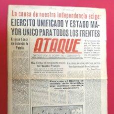 Militaria: GUERRA CIVIL - ATAQUE - MILICIAS POPULARES ANTIFASCISTAS - 1937. Lote 222414407