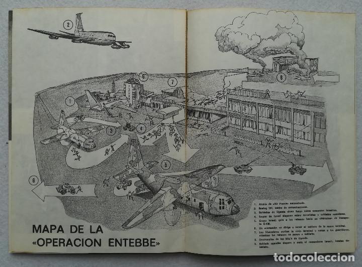 Militaria: Operación Uganda Los 53 minutos de Entebbe - Sedmay 1976 - Foto 3 - 230933370
