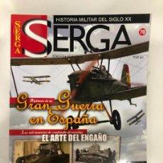 Militaria: REVISTA SERGA Nº 70 - HISTORIA MILITAR DEL SIGLO XX. Lote 231316810
