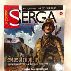 Militaria: REVISTA SERGA Nº 76 - HISTORIA MILITAR DEL SIGLO XX. Lote 231317260