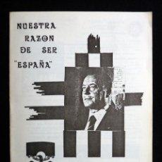 Militaria: CUADERNILLO FUERZA JOVEN. VALENCIA, DICIEMBRE 1986. Lote 231747820