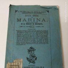 Militaria: REVISTA GENERAL DE MARINA 1878 ILUSTRADA MUY RARA. Lote 234402490