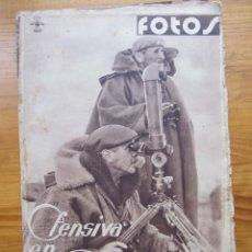 Militaria: SEMANARIO GRÁFICO FOTOS Nº 98 (14 ENERO 1939) GUERRA CIVIL. OFENSIVA EN CATALUÑA. GIBRALTAR.. Lote 234929110