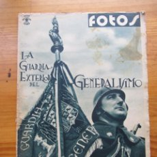 Militaria: SEMANARIO GRÁFICO FOTOS Nº 99 (21 ENERO 1939) GUERRA CIVIL. CATALUÑA MAYALS, CAMARASA,VIMBODI, ETC.. Lote 234930780