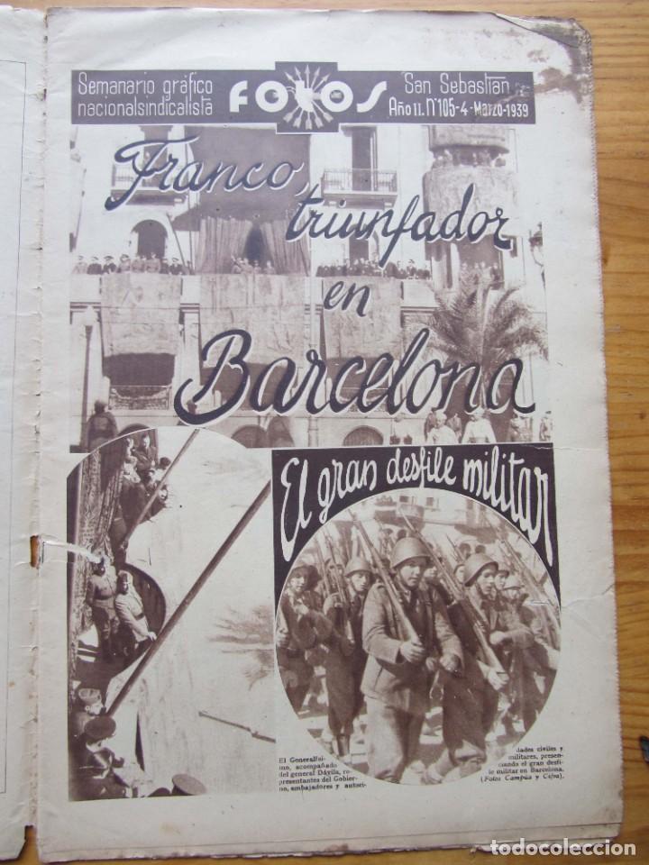 Militaria: Semanario gráfico FOTOS nº 105 (4 Marzo 1939) Guerra civil. Barcelona. Menorca. Mahón. Tarragona - Foto 4 - 234935600