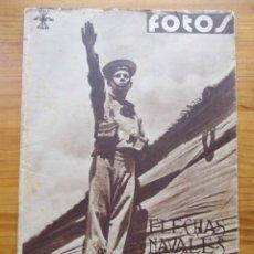 Militaria: SEMANARIO GRÁFICO FOTOS Nº 123 (8 JULIO 1939) GUERRA CIVIL. VALENCIA. MUSEO PRADO.CAYÓN (LA CORUÑA). Lote 236187955