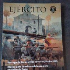 Militaria: REVISTA DEL EJÉRCITO DE TIERRA ESPAÑOL N°938 DEFENSA DE BALER. HERMANDAD DE VETERANOS. EUROCUERPO. Lote 238251230