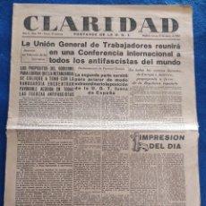 Militaria: PERIODICO CLARIDAD.- PORTAVOZ DE LA UGT. Nº 310.- 19 MARZO 1937.- ORIGINAL.. Lote 241938035