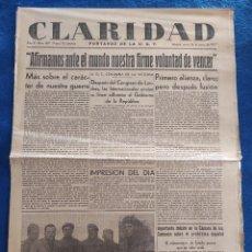 Militaria: PERIODICO CLARIDAD.- PORTAVOZ DE LA UGT. Nº 307.- 16 MARZO 1937.- ORIGINAL.. Lote 241938170