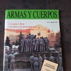 Militaria: REVISTA ARMAS Y CUERPOS N°67 1993 COE. OPERACIONES ESPECIALES.. Lote 243397680