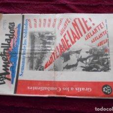 Militaria: GUERRA CIVIL -REVISTA LA AMETRALLADORA -1937. Lote 247986175