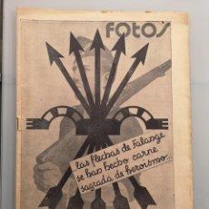Militaria: SEMANARIO GRAFICO NACIONALSINDICALISTA FOTOS Nº33 1937 NUMERO EXTRAORDINARIO FLECHAS DE FALANGE. Lote 253112855