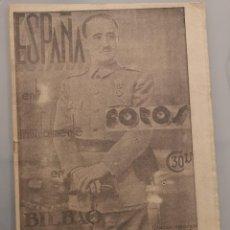 Militaria: SEMANARIO GRAFICO NACIONALSINDICALISTA FOTOS Nº18 1937 FRANCO BILBAO. Lote 253113220