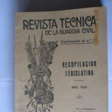 Militaria: 1929 REVISTA TÉCNICA DE LA GUARDIA CIVIL SUPLEMENTO AL Nº 232 RECOPILACION LEGISLATIVA. Lote 260682280
