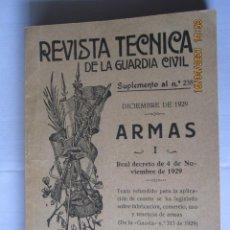Militaria: 1929 REVISTA TÉCNICA DE LA GUARDIA CIVIL SUPLEMENTO AL Nº 238 DICIEMBRE 1929 ARMAS. Lote 260683240