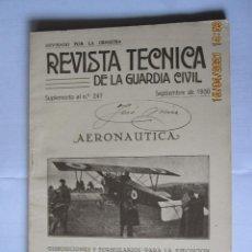 Militaria: 1930 REVISTA TÉCNICA DE LA GUARDIA CIVIL SUPLEMENTO AL Nº 247 AERONAUTICA. Lote 260685130
