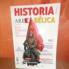 Militaria: HISTORIA BELICA ARES Nº 78 - LOS HEROES DE STALIN - DISPONGO DE MAS REVISTAS. Lote 260831480