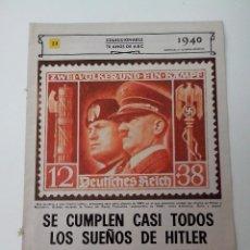 Militaria: COLECCIONABLE 70 AÑOS DE ABC AÑO 1940 ESPECIAL 2ª GUERRA MUNDIAL. Lote 262140615
