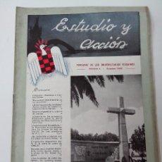Militaria: ESTUDIO Y ACCION JEFATURA PROVINCIAL SEL S.E.U. AÑO 1950 UNIVERSITARIOS VIZCAINOS. Lote 262140775