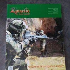 Militaria: REVISTA DEL EJÉRCITO DE TIERRA ESPAÑOL N° 791 2007 50 AÑOS DEL CURSO DE OPERACIONES ESPECIALES. Lote 267487484