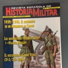 Militaria: REVISTA ESPAÑOLA DE HISTORIA MILITAR Nº 1. Lote 269012734