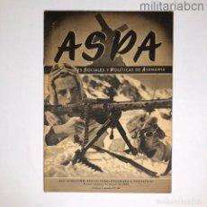 Militaria: ALEMANIA III REICH. REVISTA ASPA PRIMER NÚMERO DE MARZO DE 1943.. Lote 276911743