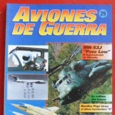 Militaria: AVIONES DE GUERRA PLANETA AGOSTINI. FASCÍCULO Nº 29. Lote 277305993
