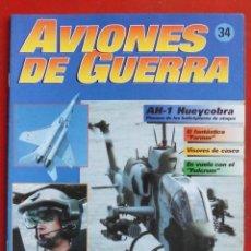 Militaria: AVIONES DE GUERRA PLANETA AGOSTINI. FASCÍCULO Nº 34. Lote 277306093