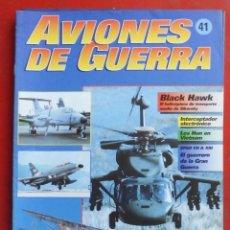 Militaria: AVIONES DE GUERRA PLANETA AGOSTINI. FASCÍCULO Nº 41. Lote 277306168