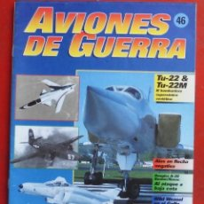 Militaria: AVIONES DE GUERRA PLANETA AGOSTINI. FASCÍCULO Nº 46. Lote 277306183