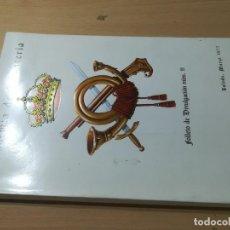 Militaria: ACADEMIA DE INFANTERIA / FOLLETO DIVULGACION 11 / EL COMBATE NOCTURNO / AL58. Lote 288400498