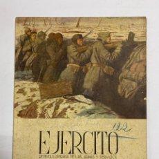 Militaria: EJERCITO. REVISTA ILUSTRADA DE LAS ARMAS Y SERVICIOS. Nº 122. AÑO XI. MARZO, 1950. PAGS: 88.. Lote 288866783