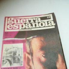 Militaria: CRÓNICA DE LA GUERRA ESPAÑOLA. 12. EL ALCAZAR DE TOLEDO. INDICE SUBIDO. VER. Lote 293711818