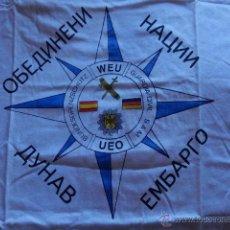 Militaria: CAMISETA RECUERDO, POLICÍA ALEMANA, GUARDIA CIVIL SAM. GUERRA BOSNIA – HERZEGOVINA. PATRULLAS FLUVIA. Lote 49938736