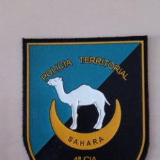 Militaria: PARCHE POLICÍA TERRITORIAL SAHARA. VILLA CISNEROS. Lote 151203178