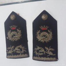 Militaria: PAREJA DE GALARDONES. Lote 198687880
