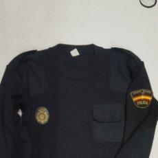 Militaria: JERSEY POLICIA NACIONAL. (DESCATALOGADO). Lote 207215238