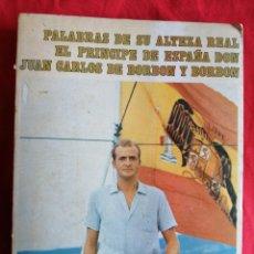 Militaria: PALABRAS DE SU ALTEZA REAL EL PRINCIPE DE ESPAÑA DON JUAN CARLOS DE BORBON Y BORBON. Lote 218292840