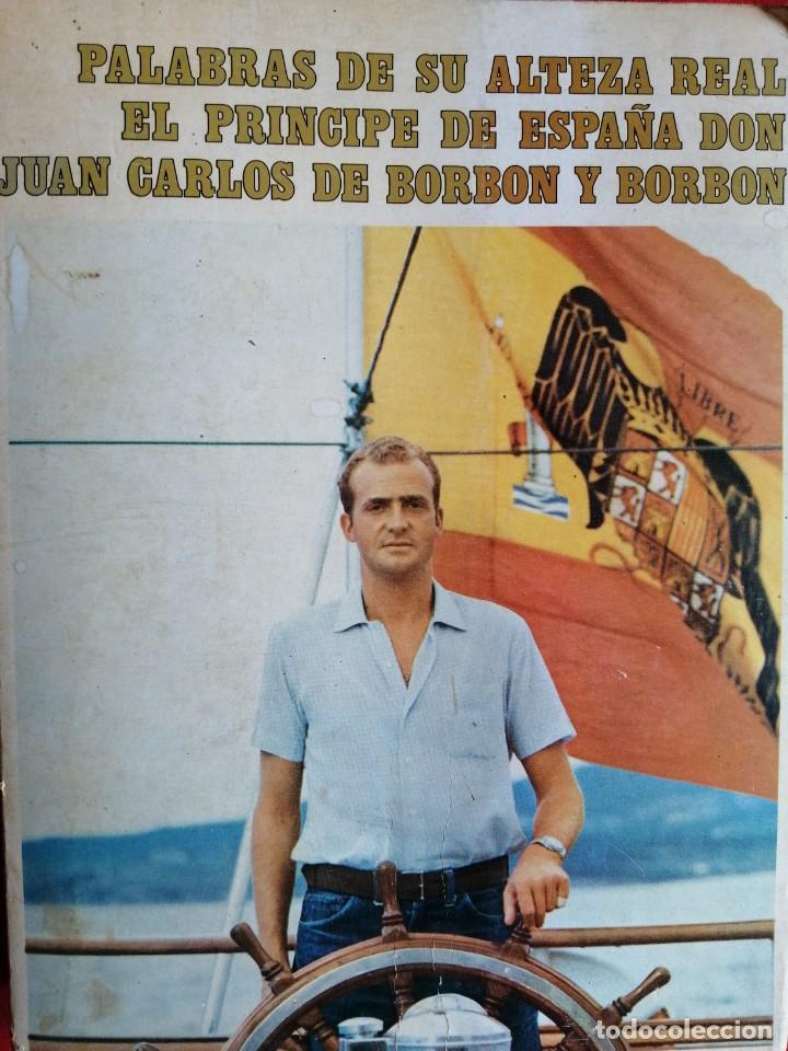 Militaria: PALABRAS DE SU ALTEZA REAL EL PRINCIPE DE ESPAÑA DON JUAN CARLOS DE BORBON Y BORBON - Foto 2 - 218292840