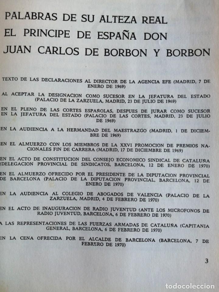 Militaria: PALABRAS DE SU ALTEZA REAL EL PRINCIPE DE ESPAÑA DON JUAN CARLOS DE BORBON Y BORBON - Foto 7 - 218292840