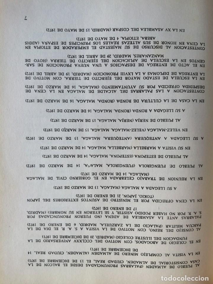 Militaria: PALABRAS DE SU ALTEZA REAL EL PRINCIPE DE ESPAÑA DON JUAN CARLOS DE BORBON Y BORBON - Foto 11 - 218292840
