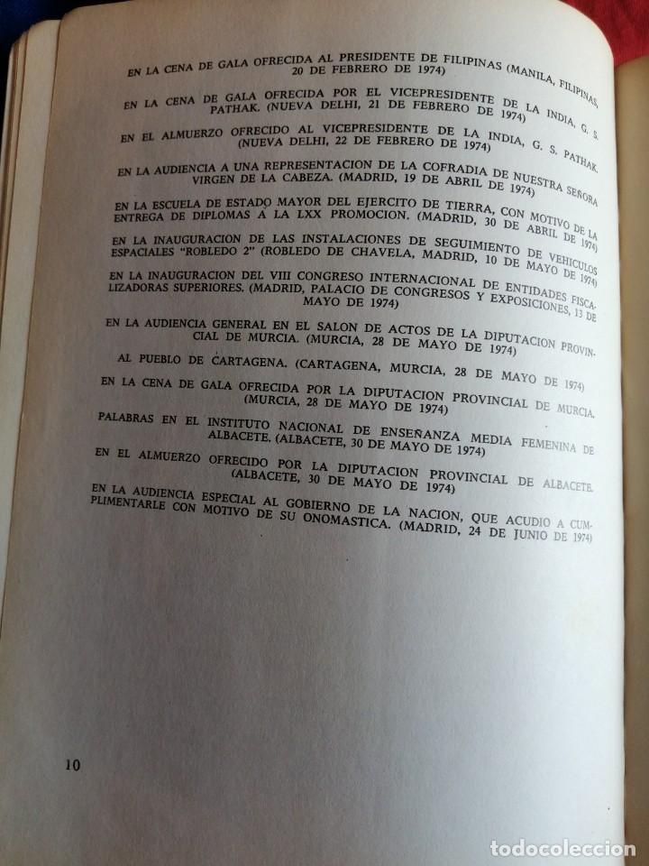 Militaria: PALABRAS DE SU ALTEZA REAL EL PRINCIPE DE ESPAÑA DON JUAN CARLOS DE BORBON Y BORBON - Foto 14 - 218292840
