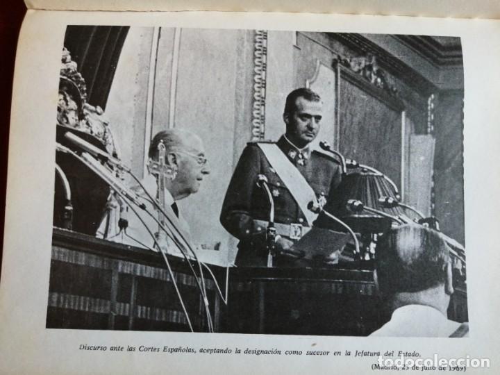 Militaria: PALABRAS DE SU ALTEZA REAL EL PRINCIPE DE ESPAÑA DON JUAN CARLOS DE BORBON Y BORBON - Foto 16 - 218292840