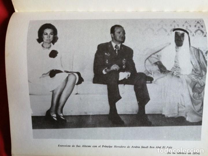Militaria: PALABRAS DE SU ALTEZA REAL EL PRINCIPE DE ESPAÑA DON JUAN CARLOS DE BORBON Y BORBON - Foto 17 - 218292840