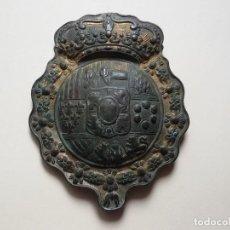 Militaria: ESCUDO BORBONICO DE BRONCE SIGLOS XVIII-XIX. Lote 226360925