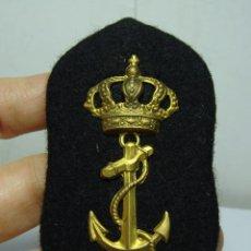 Militaria: INSIGNIA O DISTINTIVO MILITAR. ARMADA ESPAÑOLA.. Lote 252926275