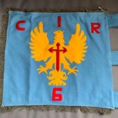 Militaria: GUION BANDERA C.I.R. 6 VIATOR ALVAREZ DE SOTOMAYOR 4º BON 15 CIA EJERCITO ESPAÑOL. Lote 265554099