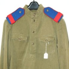 Militaria: GYMNASTIORKA, CHAQUETA, GUERRERA SOVIETICA MODELO 1943, NKVD, 2ª GUERRA MUNDIAL.. Lote 29741661