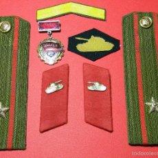 Militaria: URSS - CCCP - LOTE DISTINTIVOS UNIFORME - MAYOR - UNIDADES ACORAZADAS - GUERRA FRIA - ORIGINAL. Lote 61183455
